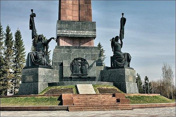Рейс Уфа Ереван