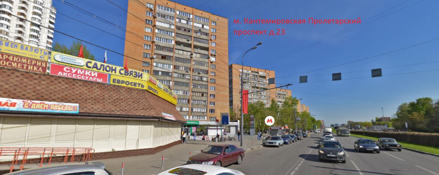 билеты на автобус Москва Ереван цены