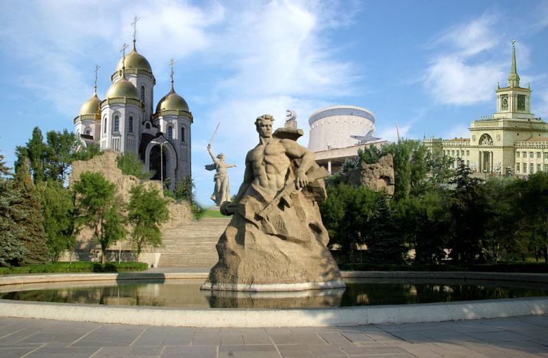 Билет Волгоград Ереван