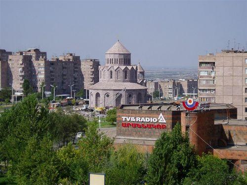 Уфа Ереван автобус номер телефона
